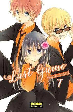 LAST GAME #07