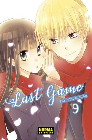 LAST GAME #09