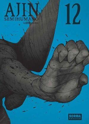 AJIN: SEMIHUMANO #12