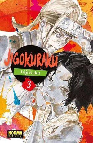 JIGOKURAKU #03