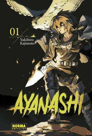 AYANASHI #01