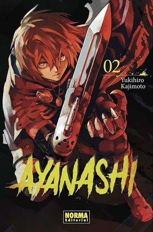 AYANASHI #02