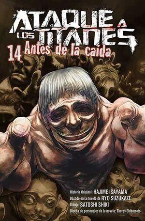 ATAQUE A LOS TITANES: ANTES DE LA CAIDA #14