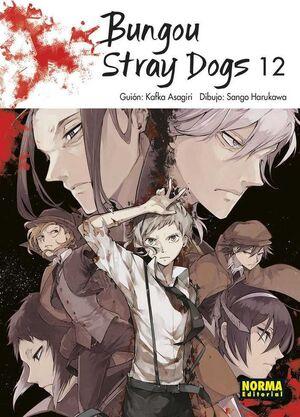 BUNGOU STRAY DOGS #12