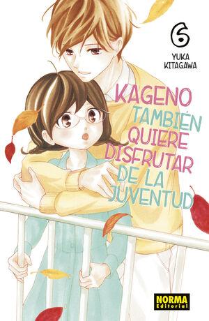 KAGENO TAMBIEN QUIERE DISFRUTAR DE LA JUVENTUD #06