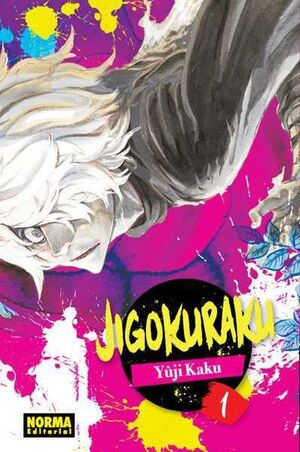 JIGOKURAKU #01 (PVP PROMOCIONAL LANZAMIENTO)