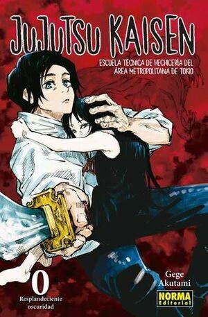 JUJUTSU KAISEN. GUERRA DE HECHICEROS #00