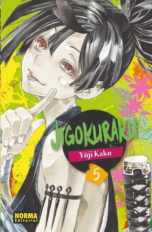 JIGOKURAKU #05