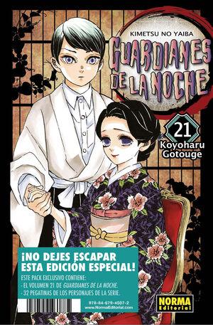 GUARDIANES DE LA NOCHE #21 (MANGA NORMA - ED ESPECIAL)