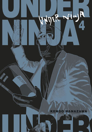 UNDER NINJA #04