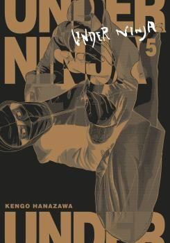 UNDER NINJA 05