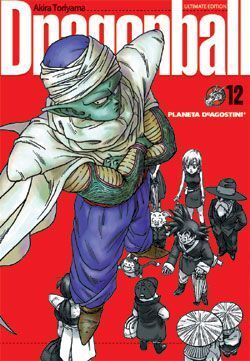DRAGON BALL ULTIMATE #12
