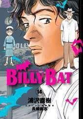 BILLY BAT #14