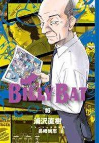BILLY BAT #16