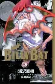 BILLY BAT #09