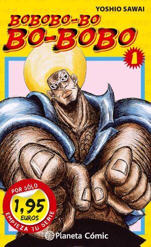 BOBOBO BOBOBO BO #01 (PROMOCION ESPECIAL)