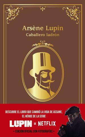 ARSENE LUPIN. CABALLERO LADRON (LUPIN DE NETFLIX)