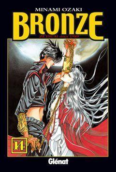 BRONZE #14