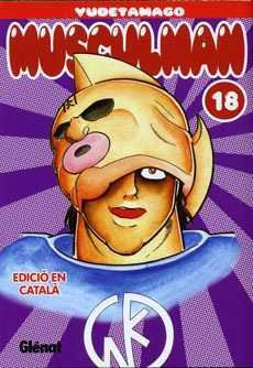 MUSCULMAN #18 - CATALAN