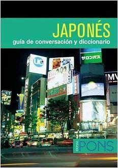 GUIA DE CONVERSACION. JAPONES