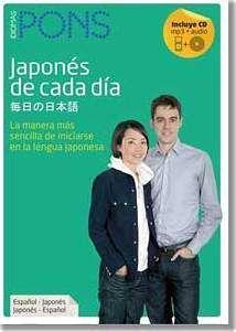 JAPONES DE CADA DIA (LIBRO+CD)