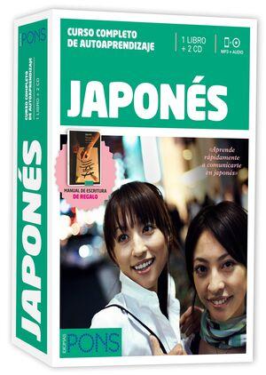 CURSO PONS JAPONES (1 LIBRO + 2 CD)