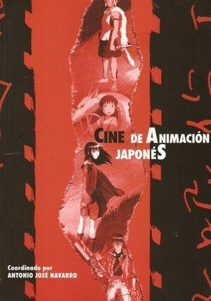CINE DE ANIMACION JAPONES