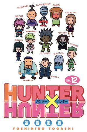 HUNTER X HUNTER #12