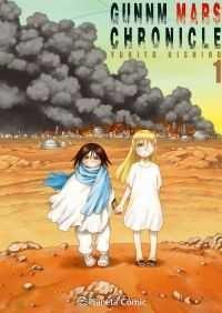 GUNNM ALITA MARS CHRONICLE #01