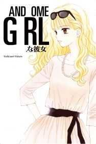 HANDSOME GIRL #05