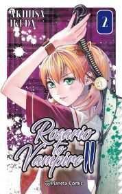 ROSARIO TO VAMPIRE II #02
