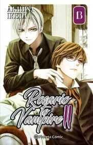 ROSARIO TO VAMPIRE II #13