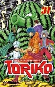 TORIKO #31