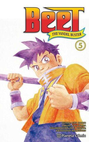 BEET THE VANDEL BUSTER #05
