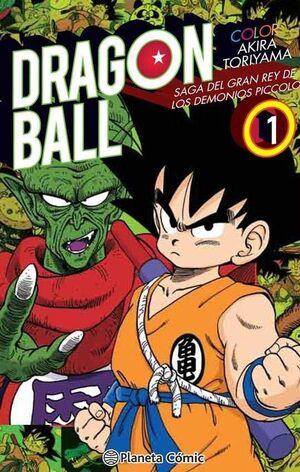 DRAGON BALL COLOR PICCOLO #01