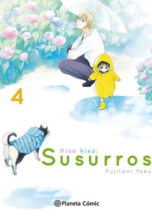 HISO HISO: SUSURROS #04