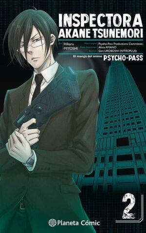 PSYCHO PASS #02