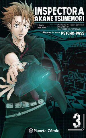 PSYCHO PASS #03