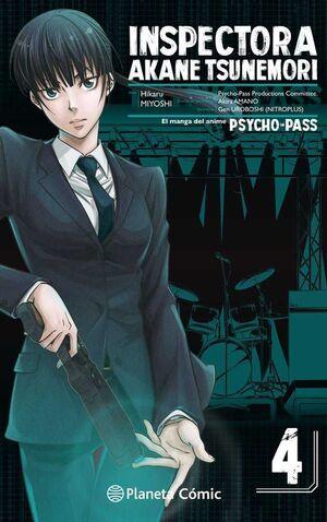 PSYCHO PASS #04