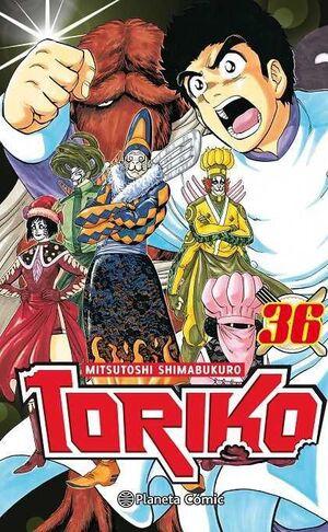 TORIKO #36