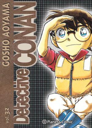 DETECTIVE CONAN #32 (NUEVA EDICION)