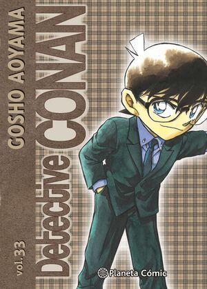 DETECTIVE CONAN #33