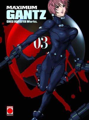 GANTZ MAXIMUM #03 (PANINI)