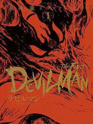 DEVILMAN: THE FIRST #01