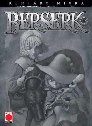 BERSERK #40 (PANINI)