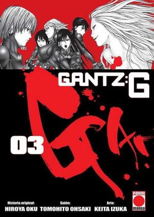 GANTZ G #03