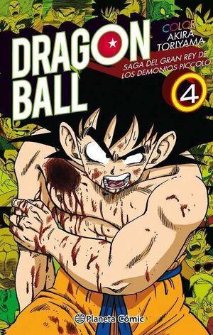 DRAGON BALL COLOR PICCOLO #04