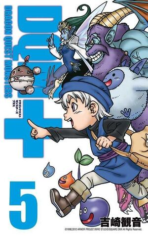 DRAGON QUEST MONSTERS #05