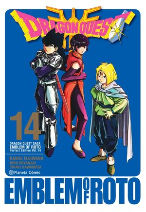 DRAGON QUEST EMBLEM OF ROTO #14