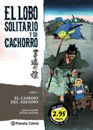 LOBO SOLITARIO Y SU CACHORRO #01 (NUEVA EDICION - PROMOCION ESPECIAL)